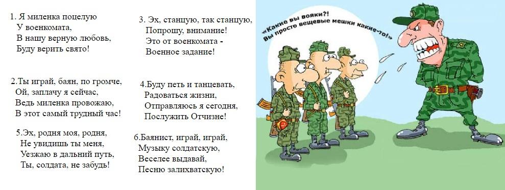 Про военных картинки с текстом про взрослых